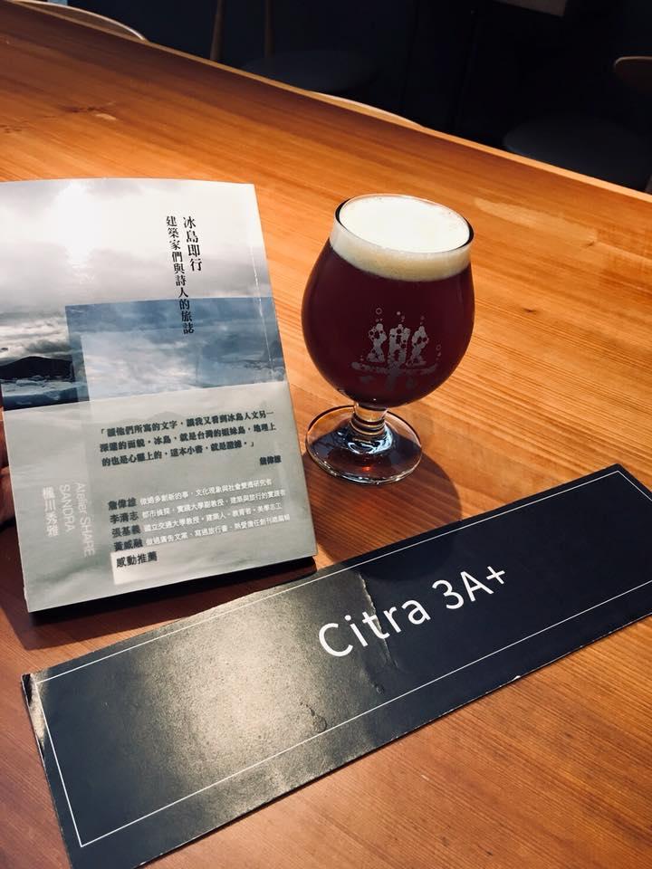 十一月份啤酒花香滿分的「Citra 3A+」精釀啤酒