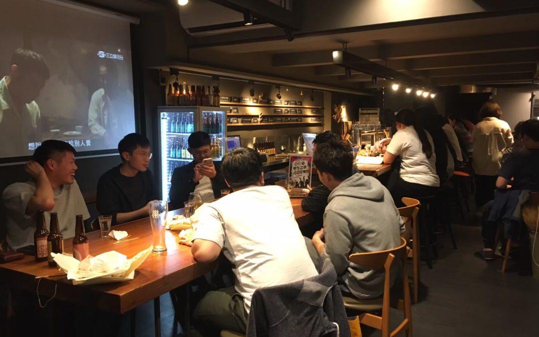五星級質感微醺:台中東海商圈隱藏版啤酒吧——《禾樂精釀啤酒吧》東海店
